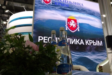 """Beer & Soft Drinks Plant ""Krym"" at the Russian Investment Forum Sochi 2019"