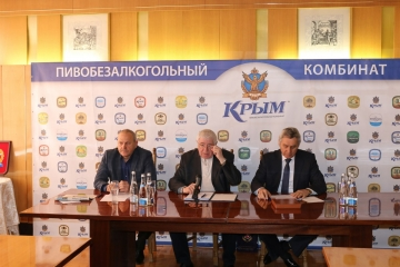 "BSP ""Krym"" hosted the meeting of the Committee on Industrial Policy, Transport, Fuel and Energy Complex of the State Council of the Republic of Crimea"
