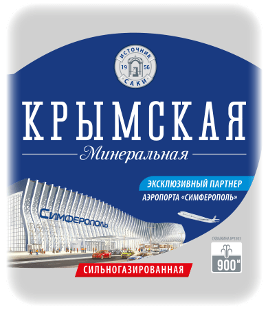 KRYMSKAYA MINERAL WATER STRONGLY SPARKLING AIRPORT SERIES