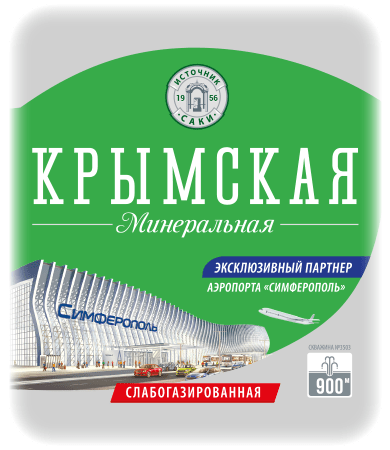 KRYMSKAYA MINERAL WATER SLIGHTLY SPARKLING AIRPORT SERIES
