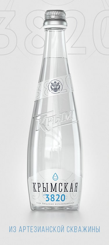 Крымская питьевая 3820